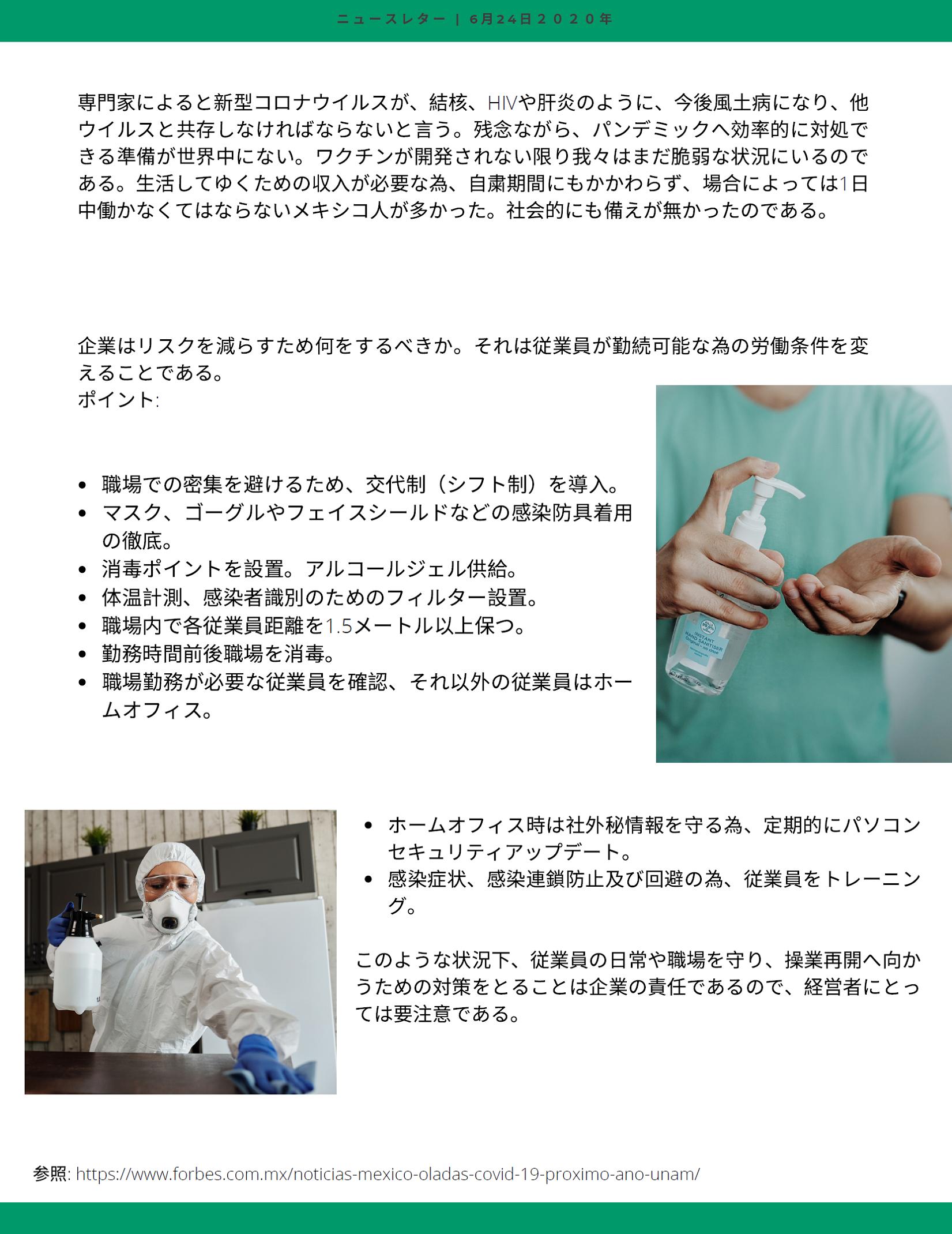 newsletter 3 JP 2.png