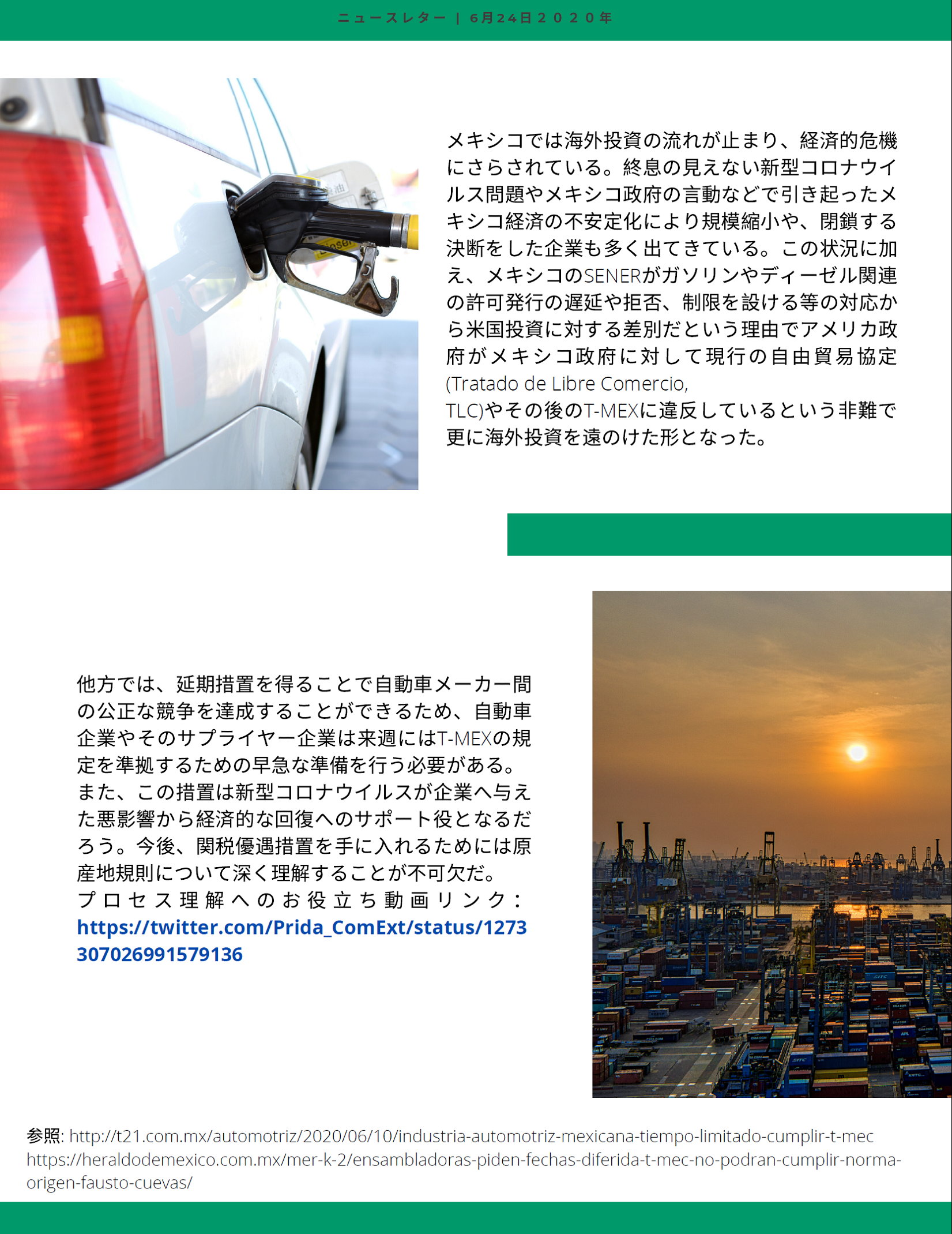 newsletter 3 JP 4.png