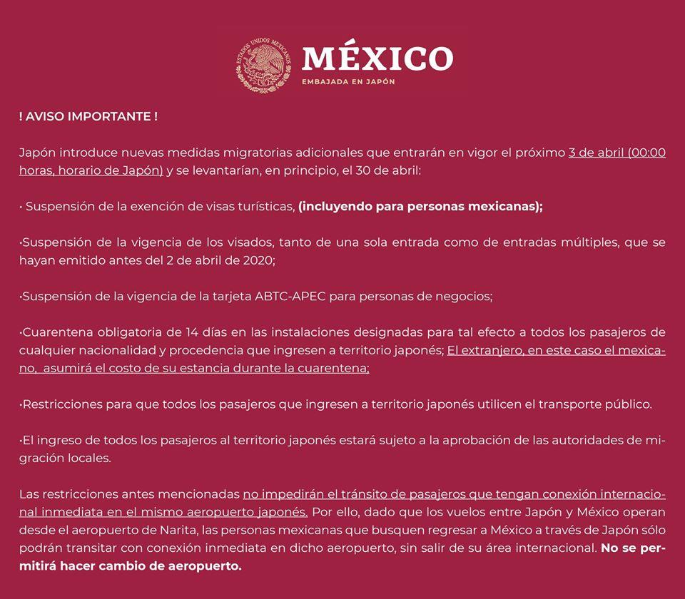 Embajada de México en Japón - メキシコ大使館.jpg